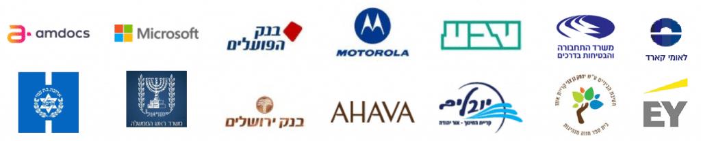 לוגו של רשימת לקוחות OUTMIND