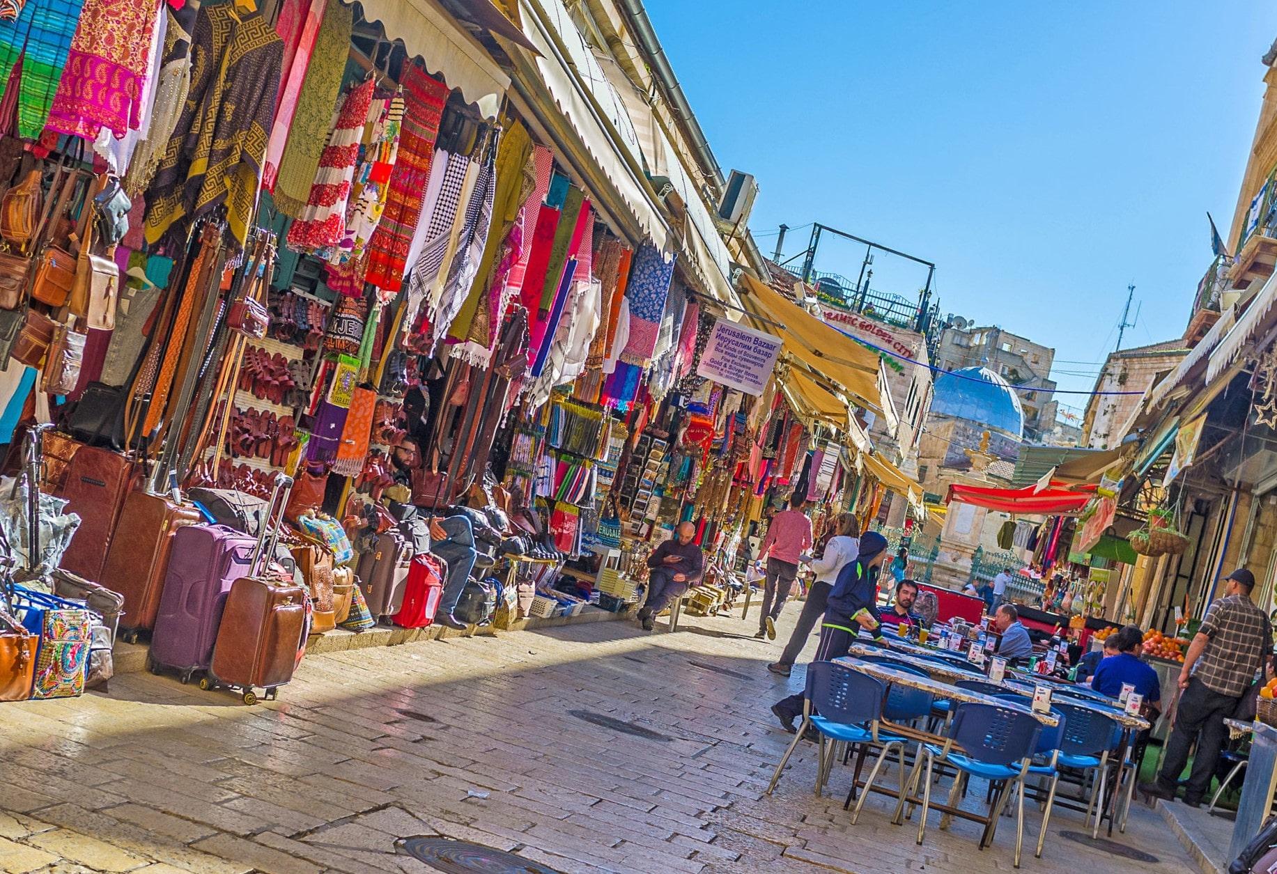 סיורים בירושלים - יום כיף