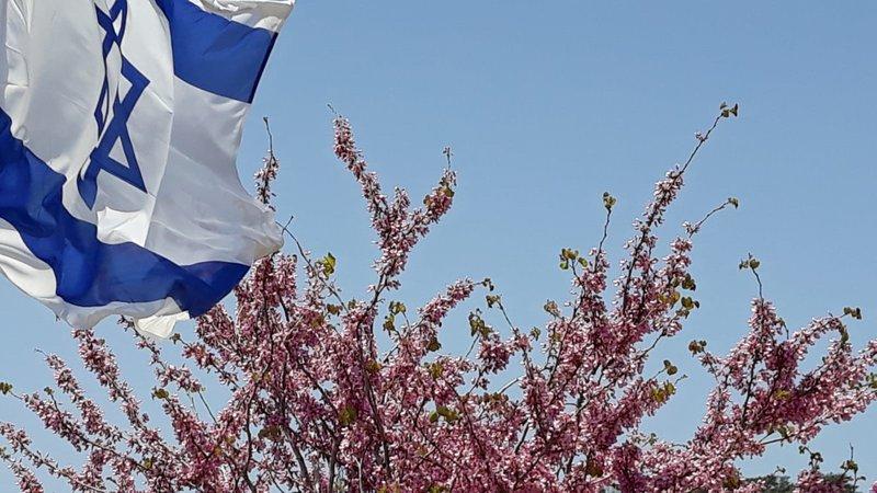גיבוש לצוות קטן - אהבת ישראל