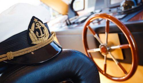 יום גיבוש לצוות עובדים בסגנון קפטן ליום אחד