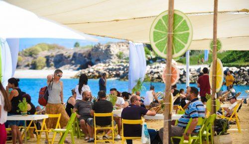 אירוע לעובדים בחוף הים
