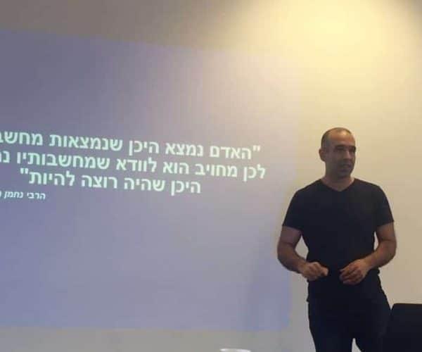 הרצאות - NLP