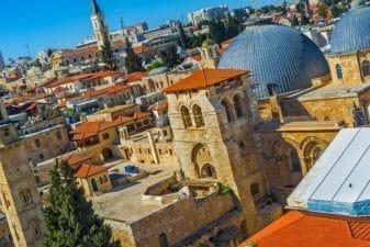 פעילות גיבוש בירושלים